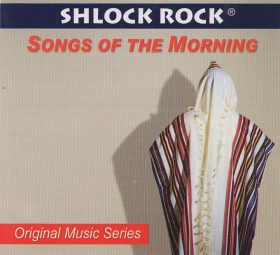 Downloads Archive - Shlock Rock