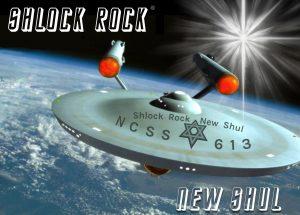 039 New Shul - Shlock Rock